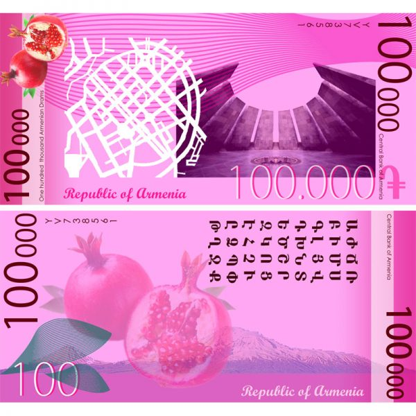 Armenian currency design for 100,000 note by Arpi Design