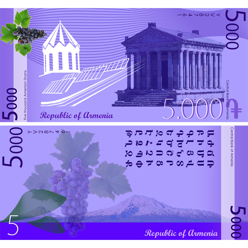 Armenian currency design for 5,000 note by Arpi Design