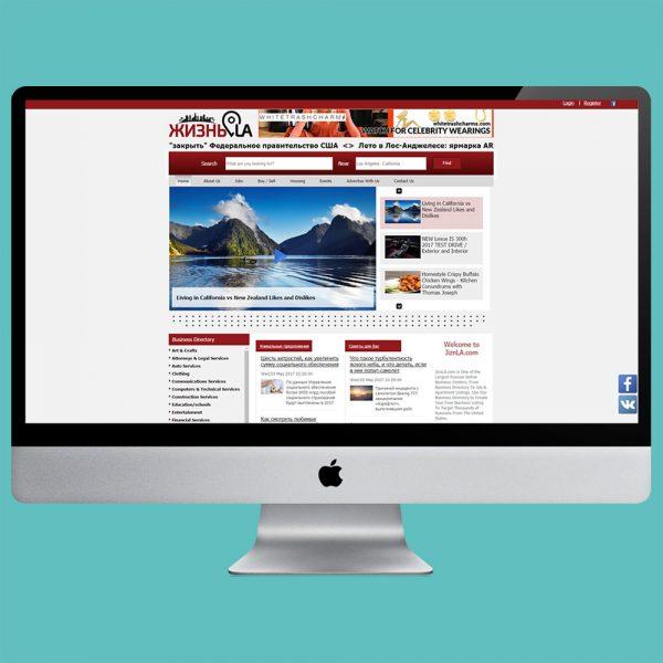 Custom Web Design Services in Los Angeles